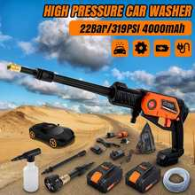 Sprayer Car-Cleaner Pressure-Washer Electric Rechargable High-Power 0-4000mah 319PSI
