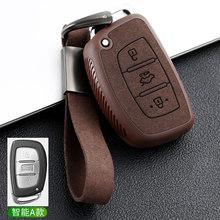 Couro tpu caso capa chave do carro para hyundai i20 i30 i40 l109 hb20 fe creta mistra acento solaris 2017 estilo do carro auto estilo