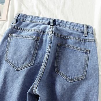 Jeans Women Straight Loose School High Waist Solid Simple Harajuku Womens Trousers Denim Korean Style All-match Females Fashion 10