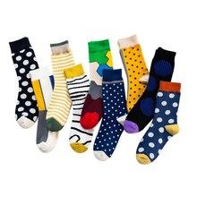 Ins Style Dot Stripe Cotton Socks Women Hip Hop Long Men Unisex Funny Streetwear Calcetines Meias High Quality