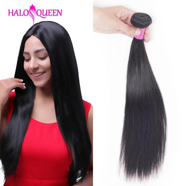 HALOQUEEN, прямые волосы, бразильские человеческие волосы, пряди, натуральный цвет, 1/3/4 шт, человеческие волосы, пряди, 100% Remy, волосы для наращиван...
