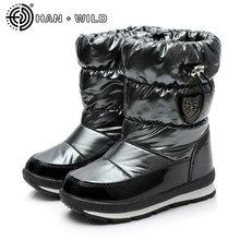 Подростковые ботинки из 30% натуральной шерсти непромокаемые