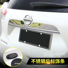 цена на Stainless Steel Rear Trunk Lid Cover For 2014 2015 2016 Nissan X-Trail T32 X Trail Rogue Tail Protector Trim Car Accessories