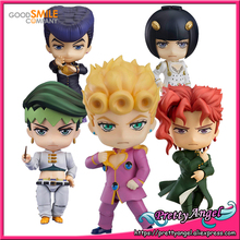 Action-Figure Good Smile-Company GSC Kakyouin Josuke Higashikata Genuine No Bruno Giovanna