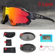 Gafas de sol polarizadas para ciclismo para hombre y mujer, lentes fotocromáticas para deportes extremos en bicicleta de montaña
