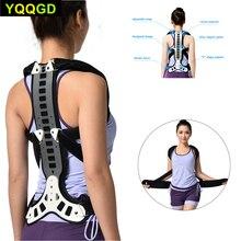 1 pçs postura corrector volta cintas ombro cintura lombar suporte cinto jubarte evitar corpo endireitar slouch compressão dor r