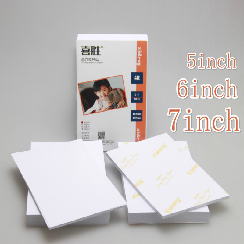 100pcs 5/6/7 Inch Photo Paper Glossy High-brightness Inkjet Printing Photo Paper Color Printing Home Printing XIS Back Printing
