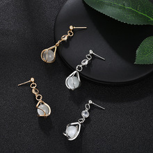 Hello Miss 2019 new meteorite stone crystal cat eyes fashion long earrings sweet simple cold wind womens