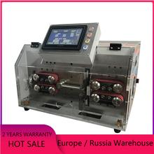 Touch screen SWT508 YHT2 Peeling Striping Cutting device machine for 3 10mm double round sheaths
