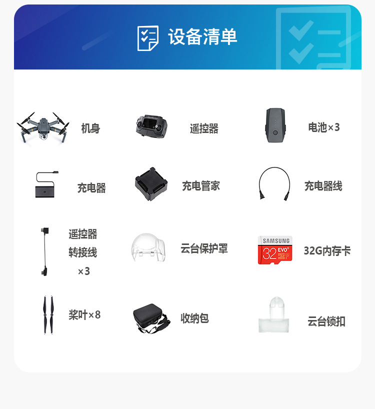Rental ~~~ YULAI 2 Unmanned Aerial Vehicle ~~~ Mavic Air Pro 4K High-definition ~~~ Douyin Aerial Photography ~~~ Maker Rental