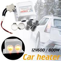 12V Car Heater 600W/800W Car Glass Defroster Window Heater for Winter Auto Air Outlet 2 Warm Dryer in Car Interior Accessories