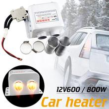 12V Car Heater 600W/800W Glass Defroster Window for Winter Auto Air Outlet 2 Warm Dryer in Interior Accessories