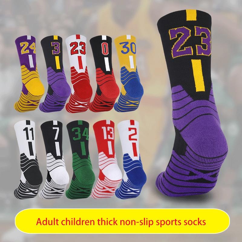 Носки баскетбольные для детей и взрослых, спортивные Нескользящие, с толстой подошвой, для баскетбола, с цифрами