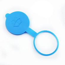 цена на LARBLL Expert Car Windshield Washer Bottle Blue Nozzle Cap Cover For Great Wall Hover H3 H5