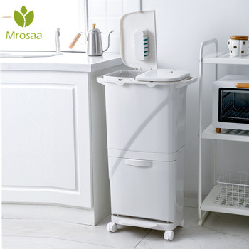 Kitchen Press Trash Can Sorting Trash Bin Household Dry And Wet Separation Waste Bin Pedal Classification Rubbish Bin with wheel