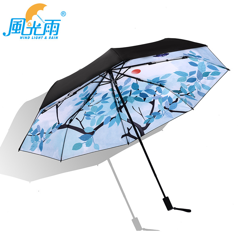 Umbrella Customizable Logo Pattern Image Folding Illustration College Style All-Weather Umbrella Advertisement Gift Umbrella Man