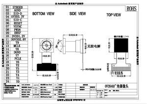 Image 5 - ESP32 に適し OV2640 2 画素角度 120 度/160 度オプション JPEG カメラモジュール 24PIN 0.5 ミリメートルピッチ