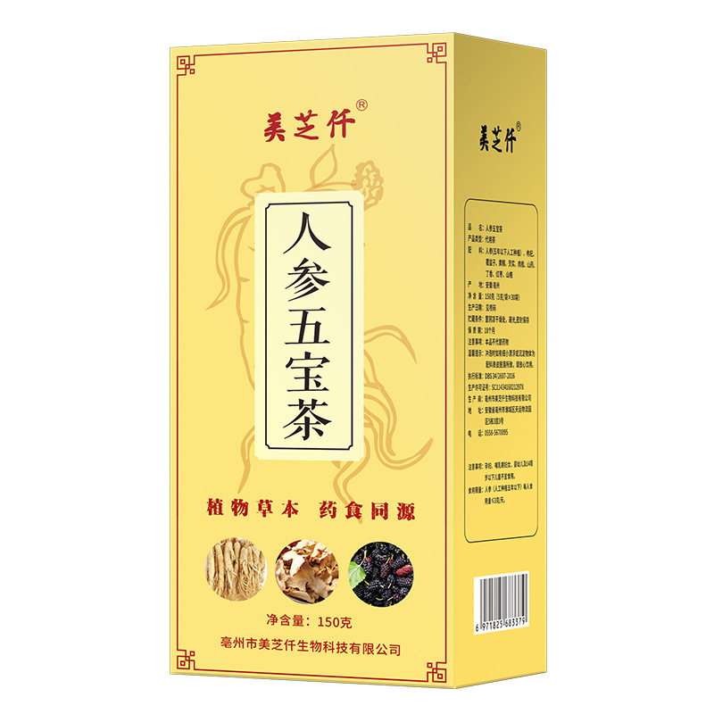 XXXG Greenpeople Man Maca Tea Increases Potency Libido Antifatigue Adjusting Immune For Male