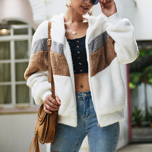 Autumn Winter Patchwork Plush Jacket Women Warm Long Sleeve Thicken Teddy