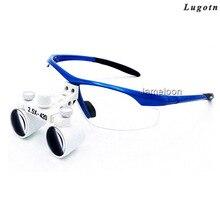 2.5X Loupe dentaire équipement médical orl outil Oral antibuée lunettes optiques dentiste 2.5 fois agrandir Loupe chirurgicale