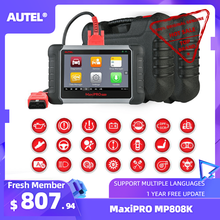 Autel MP808K車診断Obd2 scarnner診断自動キーコーディングoeレベルの診断ツールよりも打者起動x431 プロ
