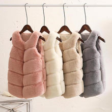 New Winter Girls Fur Coat Elegant Thick Warm Baby Girl Faux Fur Jackets Waistcoat Kids Outerwear Stitching Vest Coats L298(China)