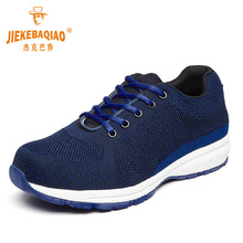 2019 Hot Sale New Four Seasons Shoes Breathable Reflective Casual Sneaker Fashion Comfortable Work Shoes  Safety Shoes Anti-slip