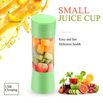 400ML Portable Juice Blender USB Juicer Cup Household Multi-function Fruit Mixer 6- Blades Mixing Machine Smoothies Baby Food baby assist food machine multi function fruit vegetables mill grinder electric baby food steam cooking mixing machine