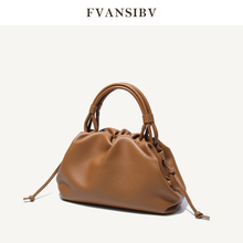 цена на Soft Leather Women's Shoulder Bag Clouds Bag 2020 New Fashion Casual Messenger Hand Bag Luxury Brand Beautiful Hobo Bag Hot Spot