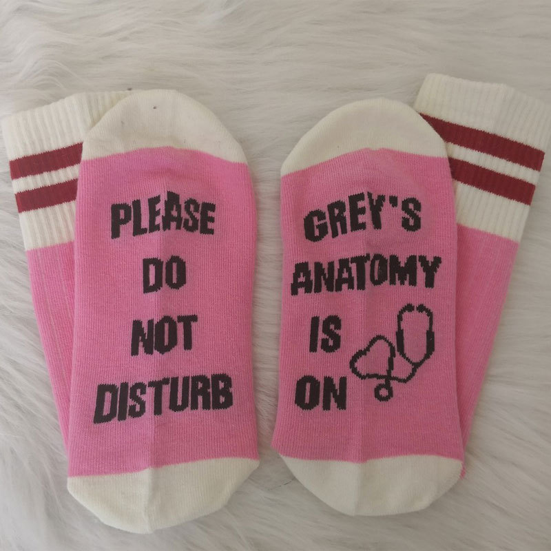 Womens Funny Socks Please Do Not Disturb Greys Anatomy is on Novelty Crew Casual Socks