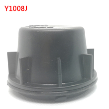 1 шт. для Hyundai Sonata 9 Аксессуары для ламп накладка на лампу панель лампа лампочка в форме раковины защита для доступа к лампе светодиодный удлинитель