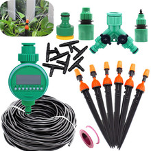 5 25m Atomizing Micro Sprinkler With Water Timer Drip Irrigation Equipment Family Balcony Garden Timing Automatic Watering Kits