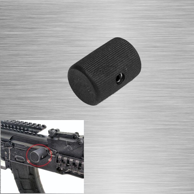 Тактические RP1 металлические заряжаемые ручки, колпачок для АК серии страйкбольных винтовок, улучшенная крышка ручки болта для пейнтбола
