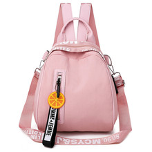 Fashion Pink Shell Backpack Women Travel Shopping Shoulder Backbag Female School Bags for Teenage Girls Cute Bag