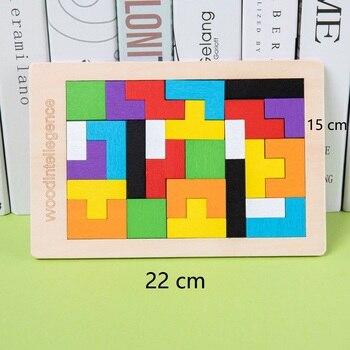 צבעוני 3D פאזל עץ טנגרם מתמטיקה צעצועי טטריס משחק ילדים טרום בית הספר Magination רוחני חינוכי צעצוע לילדים 6