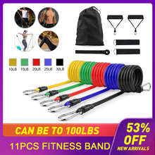 11Pcs Fitness Band Anchor Ankle Straps Resist Band Yoga Stretch Pull Rope Expander Resistance Band Gym Equipment Exercise Ropes