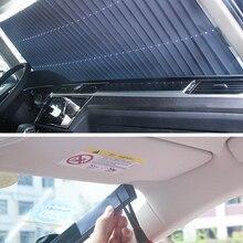 รถกระจกบังแดดผ้าม่านพับเก็บได้รถ Sunshade Cover ฟิล์มอลูมิเนียมผ้าม่าน UV รถ Sun Shade