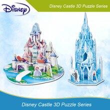 Дисней 3D DIY Замороженные головоломки детские игрушки дети день рождения принадлежности подарок для детей Замок головоломки