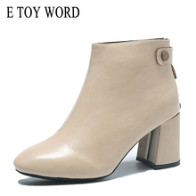 E TOY WORD High-heel Booties Women Autumn Winter Square heel Martin Boots British wind head zipper ankle boots for women