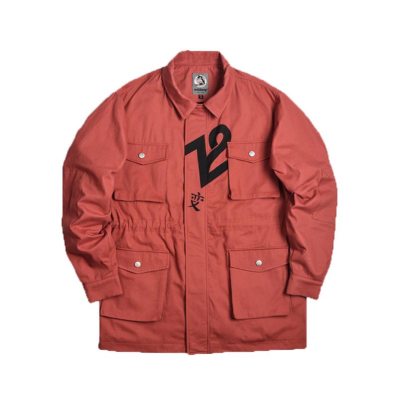 Men's Red Jacket Men's Winter Outdoor Thicken Clothes Winter Jacket Men Brand Overcoats Cotton Warm Down Coat Parkas Military
