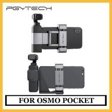 PGYTECH – support de poche pliable pour téléphone DJI Osmo, ensemble de supports de poche pour accessoires de poche originaux, en Stock