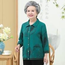 Женская рубашка с цветочным принтом eldery Осенний топ рукавом