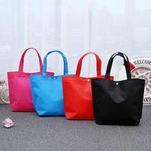 Большие сумки для покупок на застежке прочная дорожная сумка