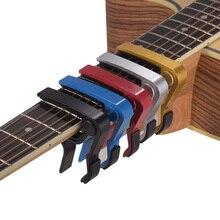 Алюминиевый сплав быстрая замена гитары Капо Зажим с одной рукой для акустической для фолк-бас-гитары укулеле аксессуары для гитары
