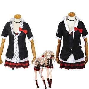 Enoshima Junko Cosplay Costume