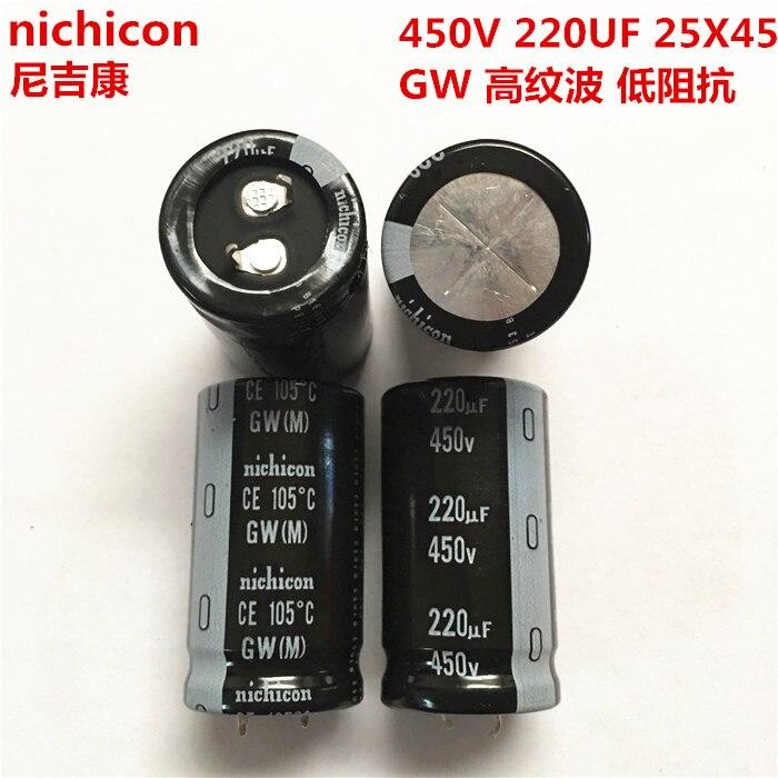 1-10pcs 100% Orginal New 450V 220UF 25X45 GW High Ripple, Low Impedance And Long Life Ccapacitance