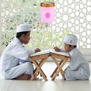 Image 5 - Koran głośnik lampa koranowa kolorowe światło nocne głośniki odtwarzacza głośnik bezprzewodowy Koran islamski prezent