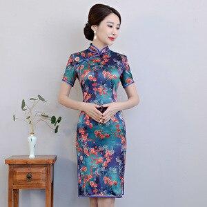 Image 3 - 2020 promosyon kat uzunlukta yüksek Quinceanera bahar yeni ipek Cheongsam kadınlar uzun Retro Fit kısa kollu elbise toptan