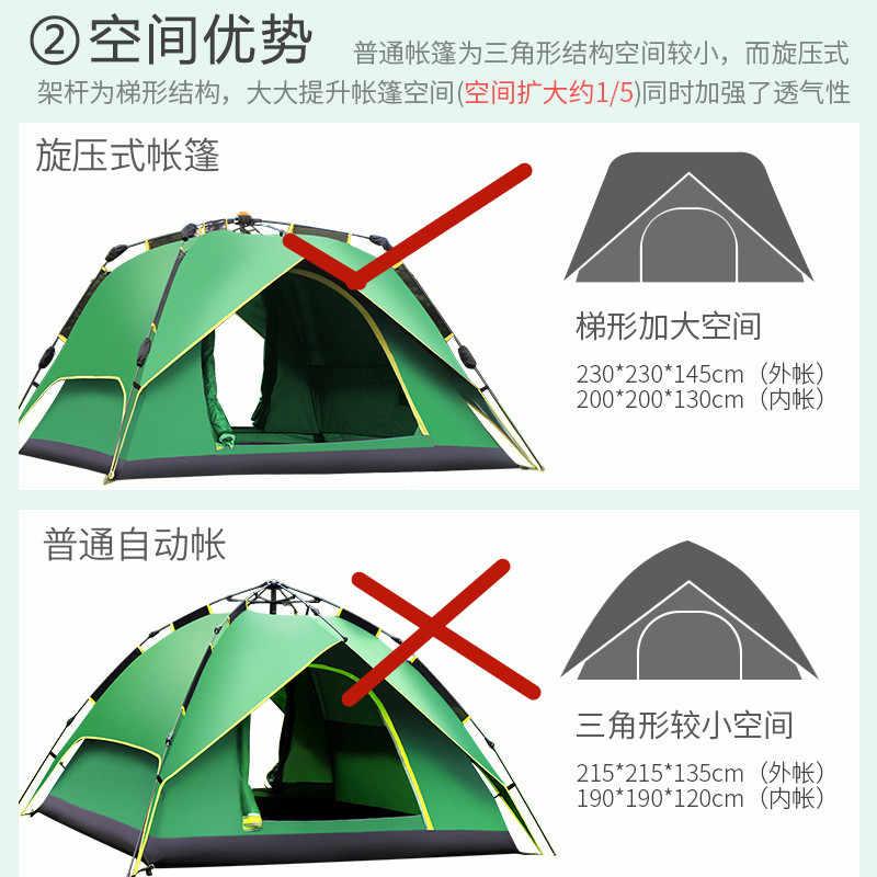 3-4 человек полностью автоматическая палатка кемпинг открытый тент Весенняя Скорость легко Открытый лагерь палатки семейный навес сад Bivy Camp