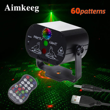 Mini LED lazer sahne ışık noel ışıkları DJ disko etkisi 60 modu uzaktan kumanda USB parti lamba çubuğu parti dekorasyon gösterisi
